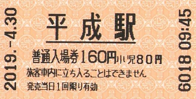 f:id:Himatsubushi2:20200212142432j:plain