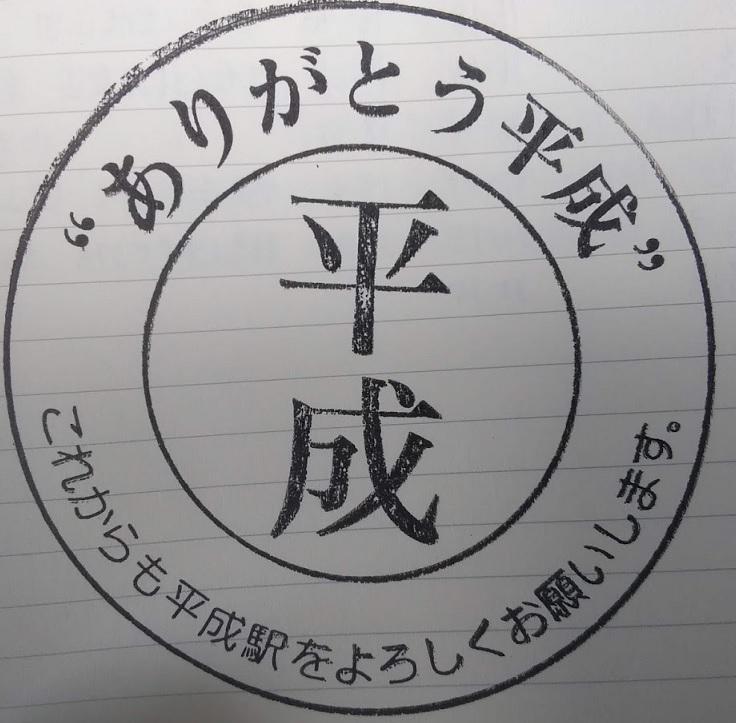 f:id:Himatsubushi2:20200212142535j:plain