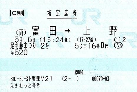 f:id:Himatsubushi2:20200212143227j:plain