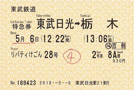 f:id:Himatsubushi2:20200212143429j:plain