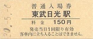 f:id:Himatsubushi2:20200212143719j:plain