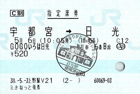 f:id:Himatsubushi2:20200212143838j:plain