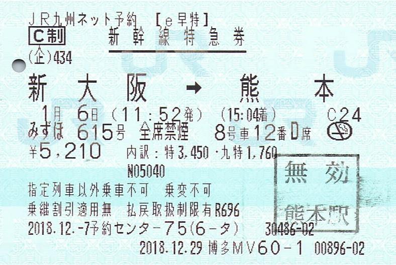 f:id:Himatsubushi2:20200215122235j:plain