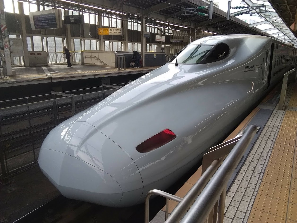 f:id:Himatsubushi2:20200215122932j:plain