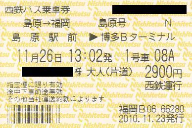 f:id:Himatsubushi2:20200215125634j:plain
