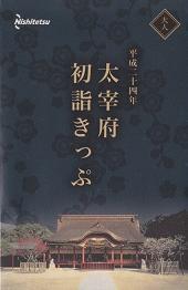 f:id:Himatsubushi2:20200215131657j:plain
