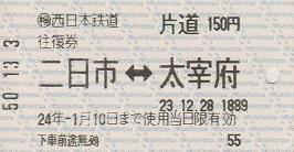 f:id:Himatsubushi2:20200215131713j:plain