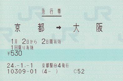 f:id:Himatsubushi2:20200215131816j:plain