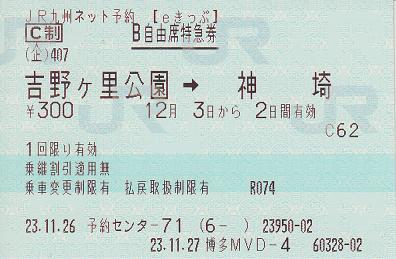 f:id:Himatsubushi2:20200215131851j:plain