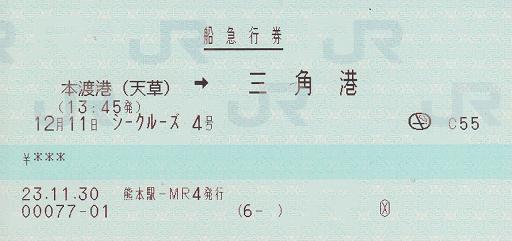 f:id:Himatsubushi2:20200215132225j:plain
