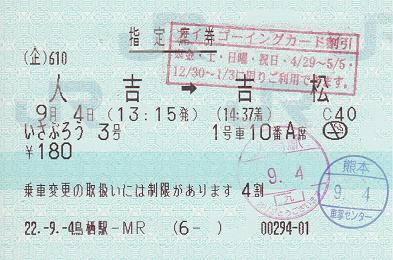 f:id:Himatsubushi2:20200216145725j:plain