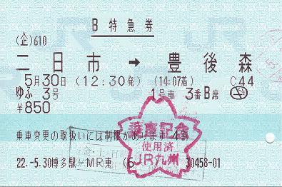 f:id:Himatsubushi2:20200216155947j:plain