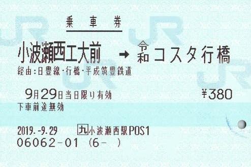 f:id:Himatsubushi2:20200222235856j:plain