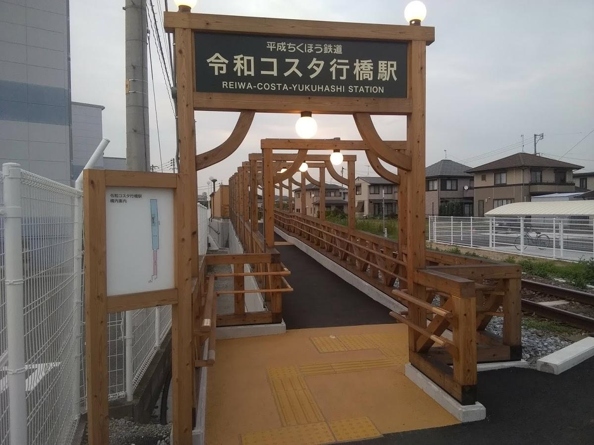 f:id:Himatsubushi2:20200223000202j:plain