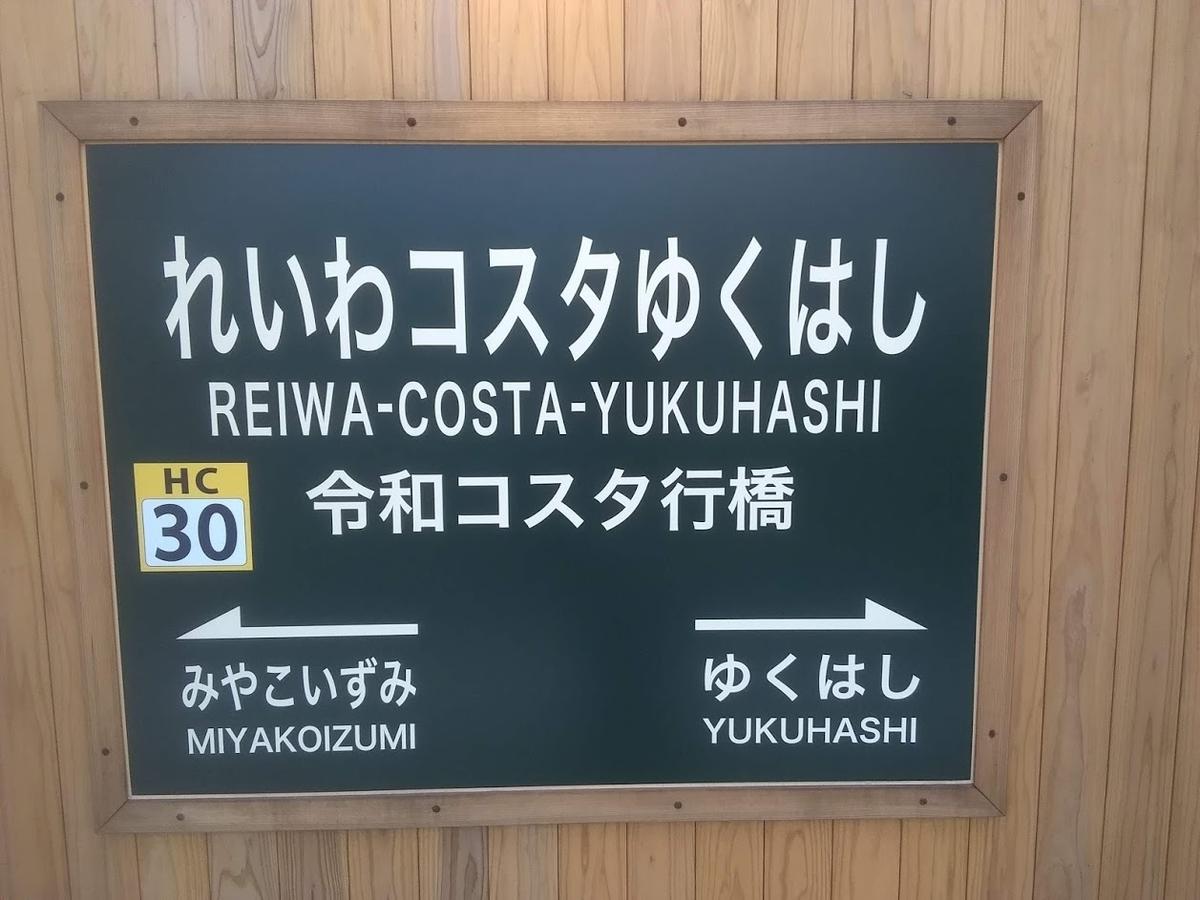 f:id:Himatsubushi2:20200223000510j:plain