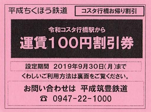 f:id:Himatsubushi2:20200223000922j:plain