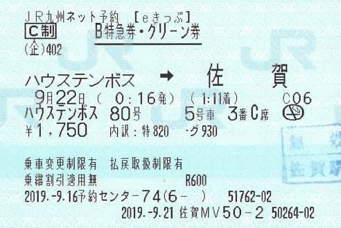 f:id:Himatsubushi2:20200223002047j:plain