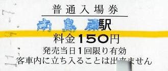 f:id:Himatsubushi2:20200223010717j:plain