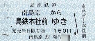 f:id:Himatsubushi2:20200223121932j:plain