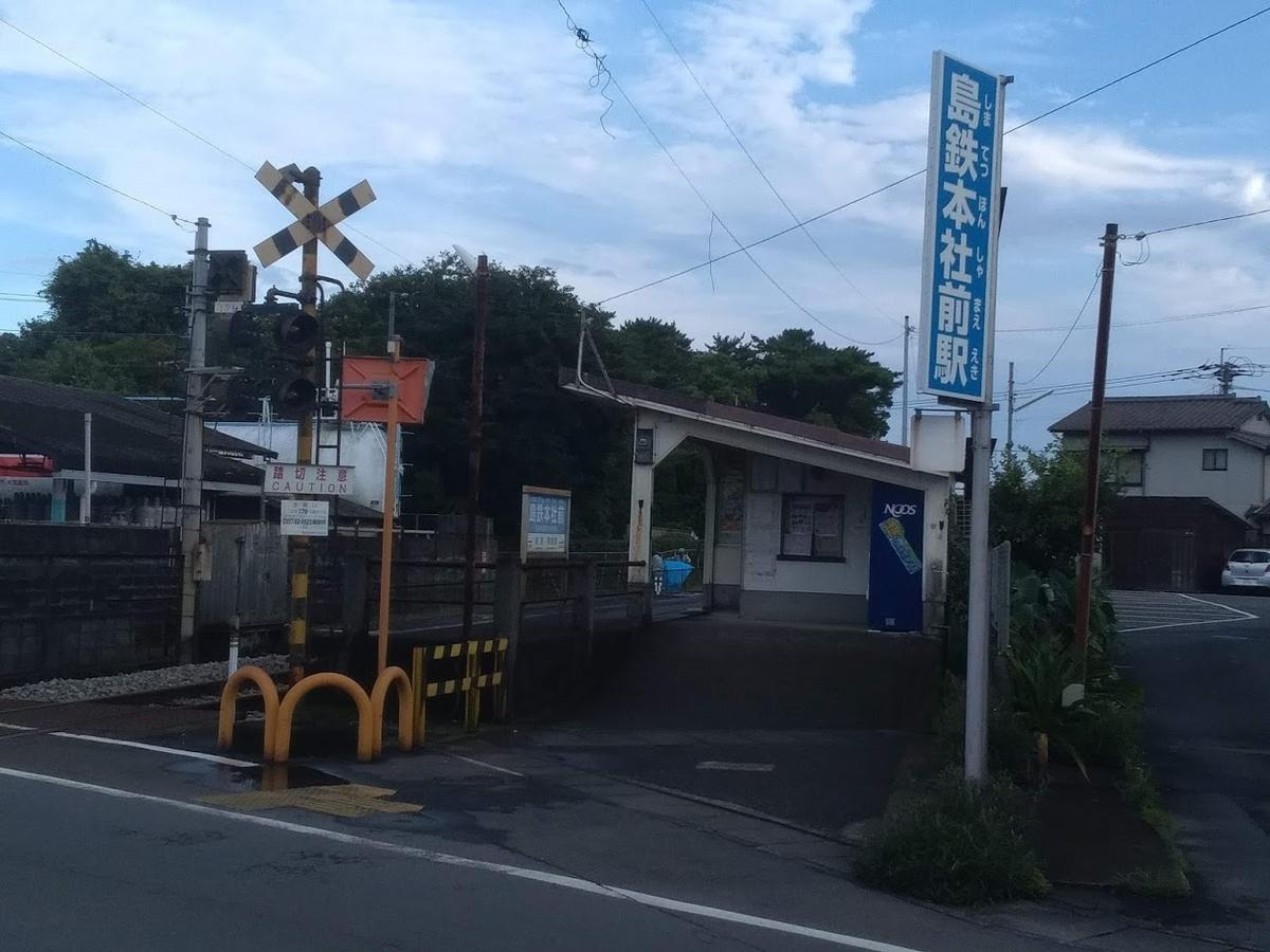 f:id:Himatsubushi2:20200223122054j:plain