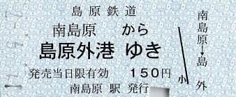 f:id:Himatsubushi2:20200223122553j:plain