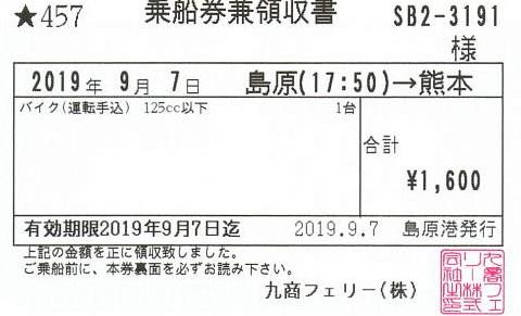 f:id:Himatsubushi2:20200224203744j:plain
