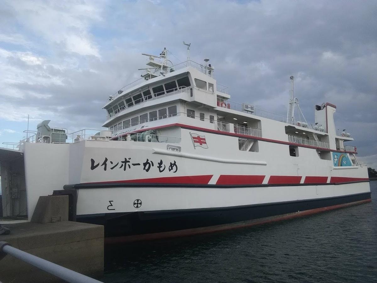 f:id:Himatsubushi2:20200224204437j:plain