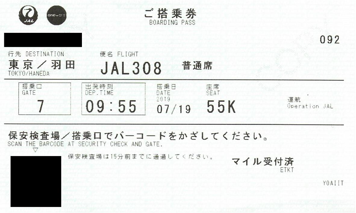f:id:Himatsubushi2:20200327132358j:plain