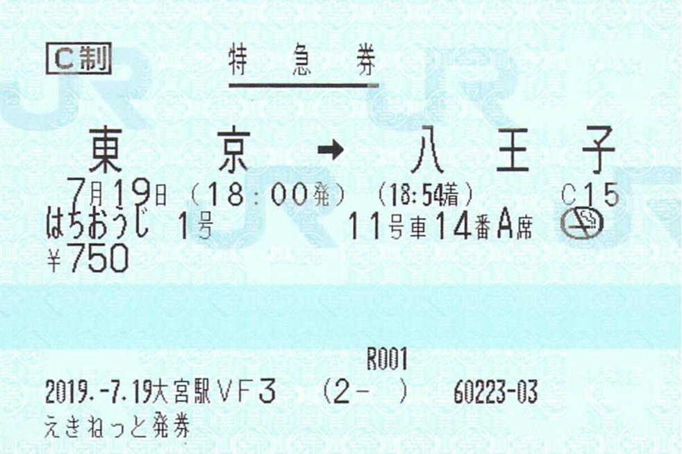 f:id:Himatsubushi2:20200328225946j:plain