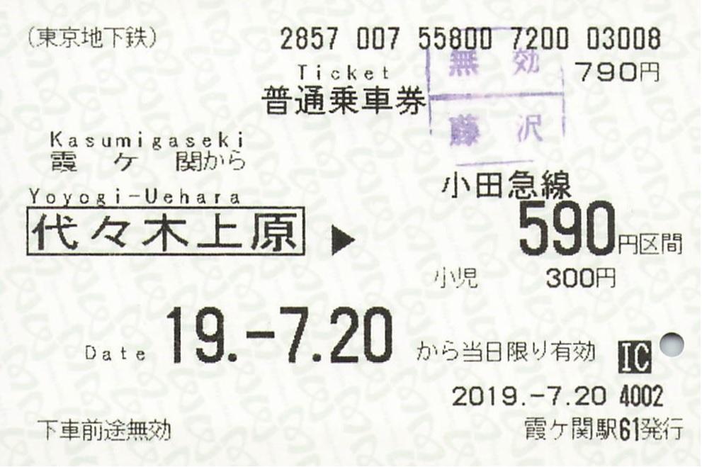 f:id:Himatsubushi2:20200331001134j:plain