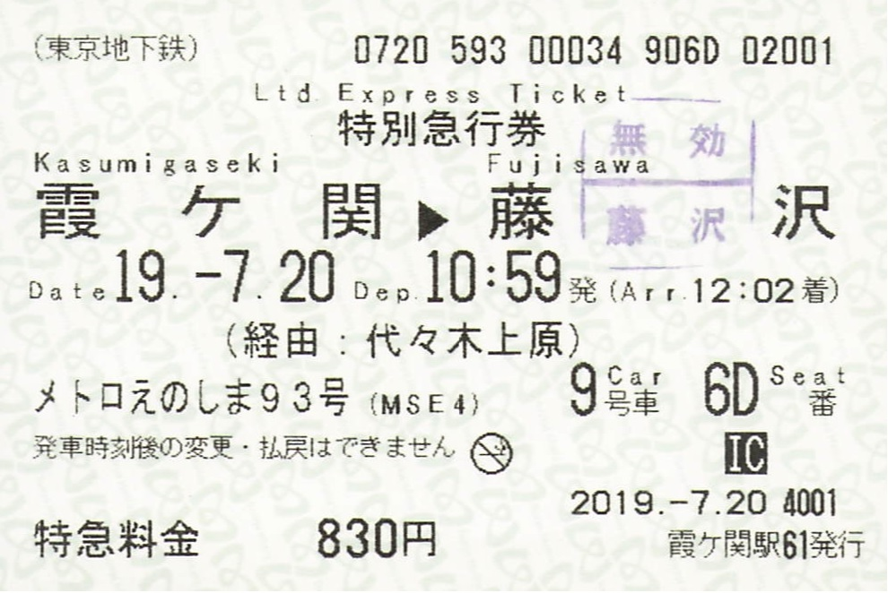 f:id:Himatsubushi2:20200403232756j:plain