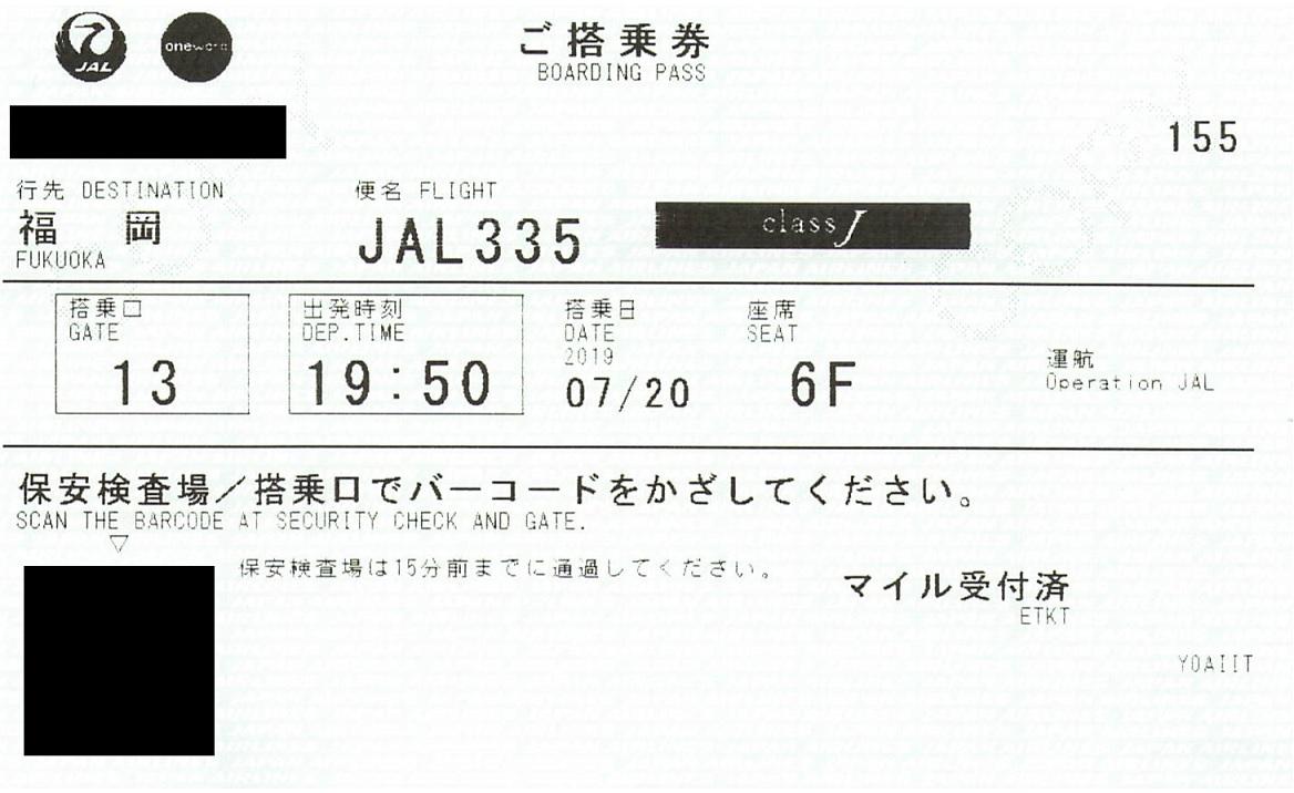 f:id:Himatsubushi2:20200403234335j:plain