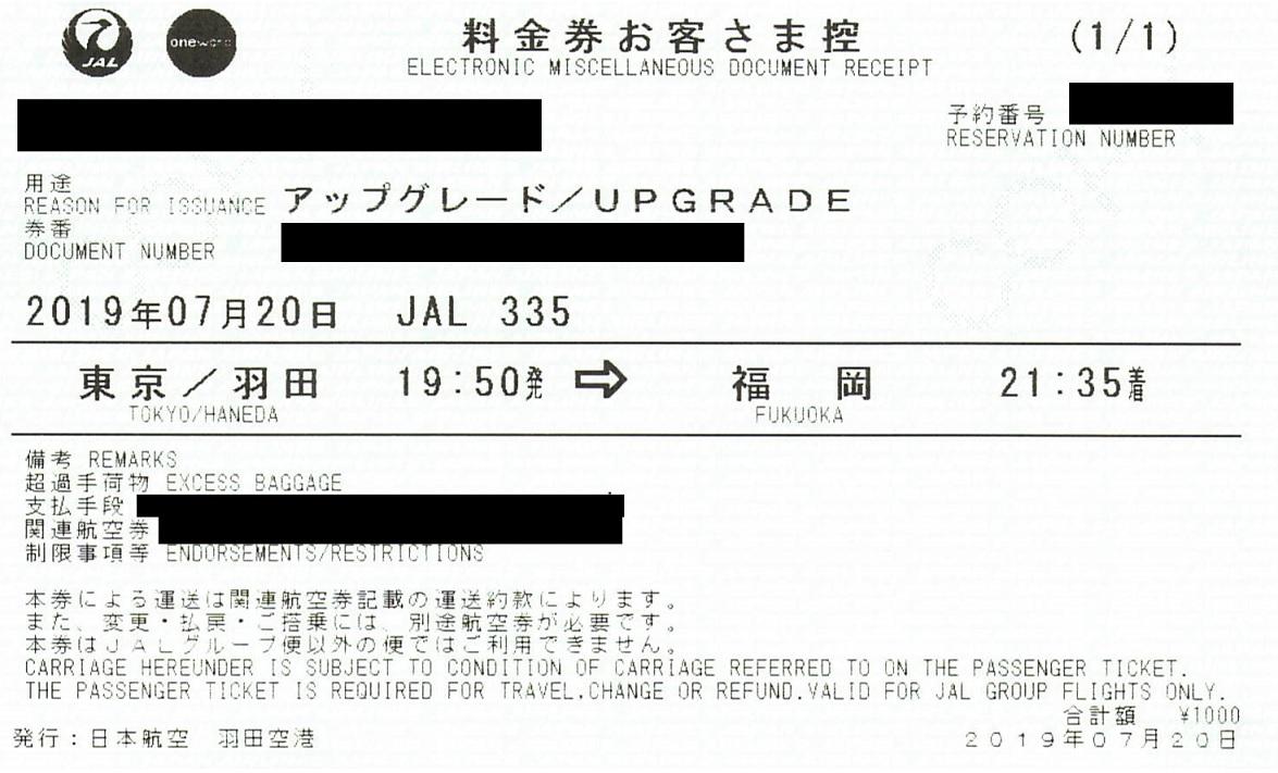 f:id:Himatsubushi2:20200403234355j:plain