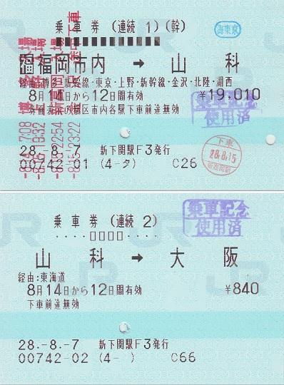 f:id:Himatsubushi2:20200409114750j:plain