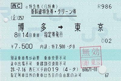 f:id:Himatsubushi2:20200409115449j:plain