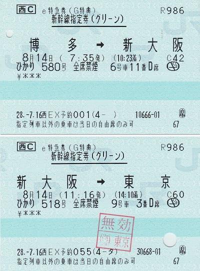 f:id:Himatsubushi2:20200409115518j:plain
