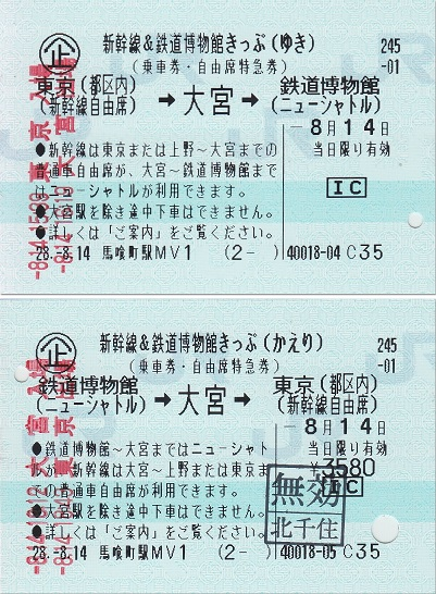 f:id:Himatsubushi2:20200409115729j:plain