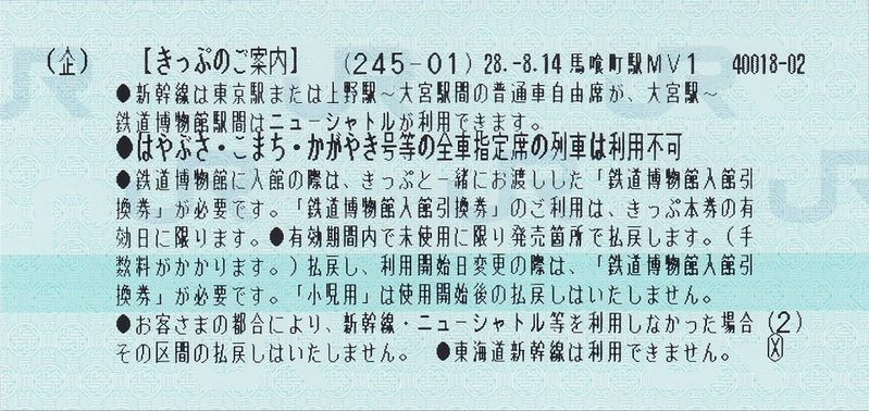 f:id:Himatsubushi2:20200409115753j:plain