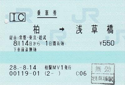f:id:Himatsubushi2:20200409115937j:plain
