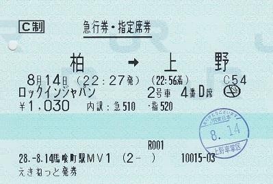 f:id:Himatsubushi2:20200409115950j:plain