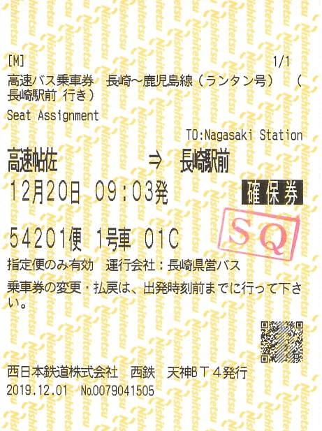 f:id:Himatsubushi2:20200409120334j:plain