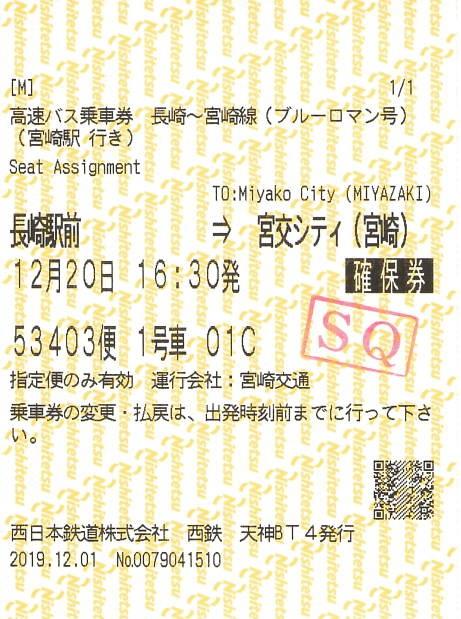 f:id:Himatsubushi2:20200409122446j:plain