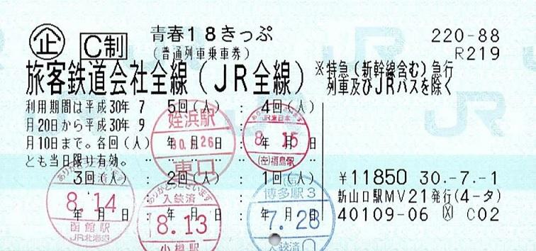 f:id:Himatsubushi2:20200411150105j:plain