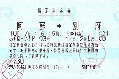 f:id:Himatsubushi2:20200411152747j:plain