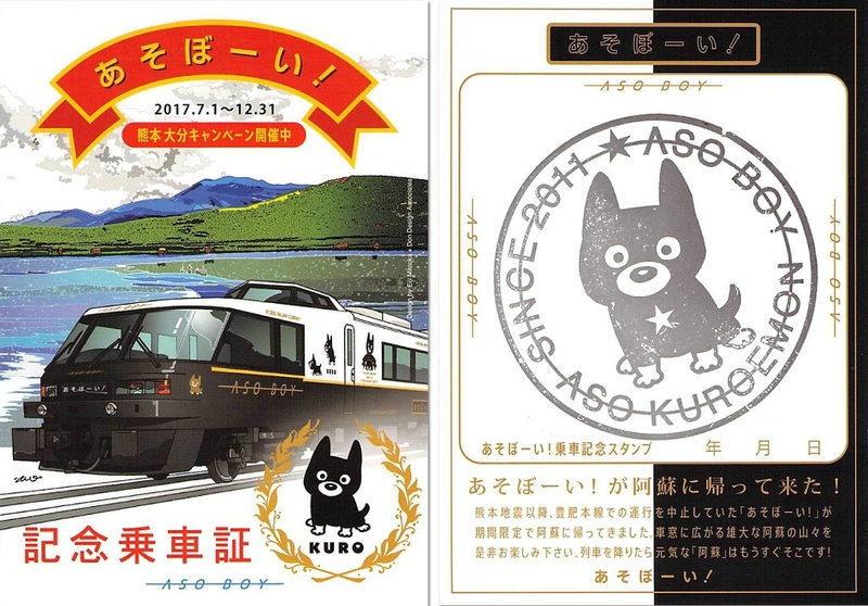 f:id:Himatsubushi2:20200411152843j:plain