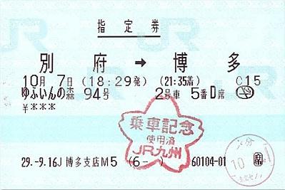 f:id:Himatsubushi2:20200411153101j:plain