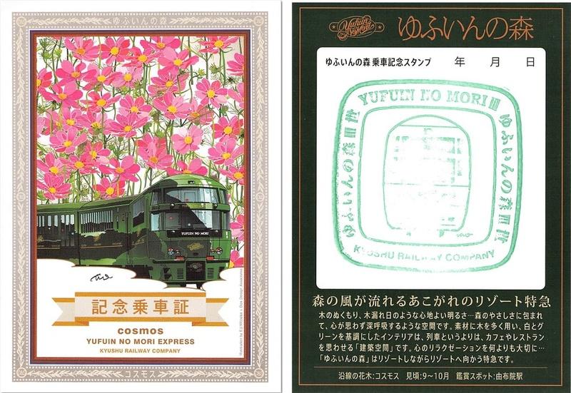 f:id:Himatsubushi2:20200411153134j:plain
