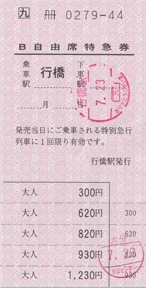 f:id:Himatsubushi2:20200411153653j:plain