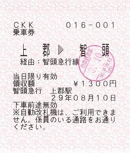 f:id:Himatsubushi2:20200411154211j:plain