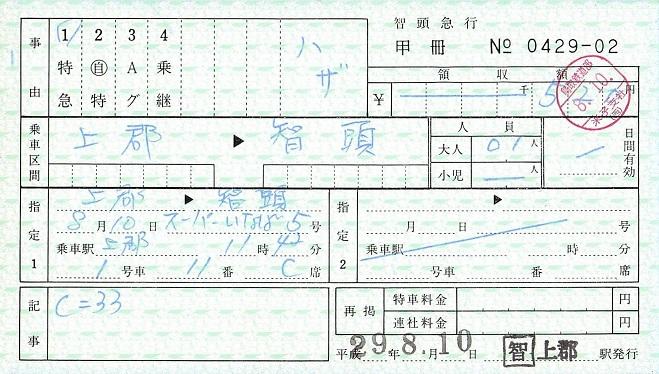 f:id:Himatsubushi2:20200411154254j:plain
